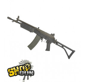 Galil SAR King Arms Blowback