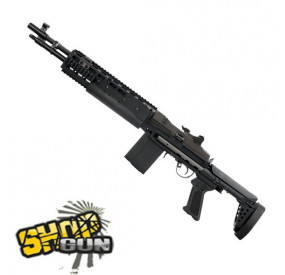 M14 EBR Fullmetal Version Short G&G
